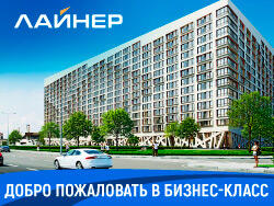Комплекс «Лайнер»: дом сдан! м. ЦСКА Ключи в день покупки